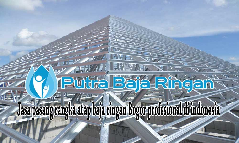 Kontraktor Baja Ringan Jakarta Harga Pasang Per Meter Terpasang 2020 Cv