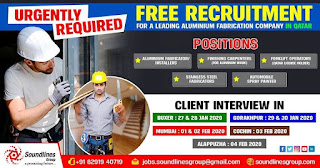 Free Recruitment for Aluminium Fabrication