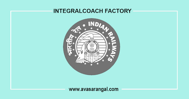 Integral Coach Factory Vacancy 2020│62 Paramedical Staff vacancy.