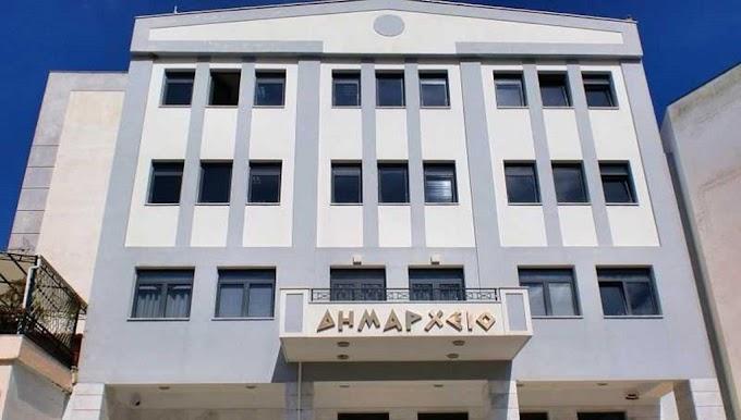 Έκτακτη συνεδρίαση του ΔΣ του δήμου Ηγουμενίτσας-Ξεκινάει κινητοποιήσεις ο δήμος για τη χερσαία ζώνη