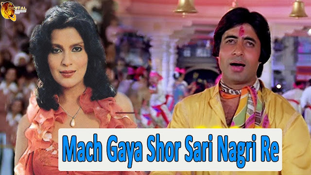 Best Bollywood Holi Songs, Mach gaya shor