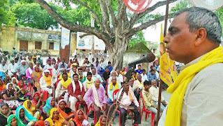 IMG_20190909_205227 जहूराबाद विधानसभा के मरदह ब्लाक के कार्यकर्ताओं एवं पदाधिकारीयो की बैठक