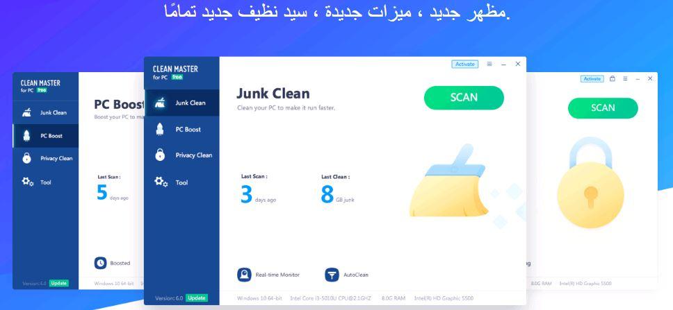Clean Master 7.4.9