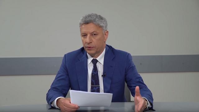 Юрій Бойко: Влада скасувала вибори на Донбасі через страх програти