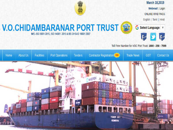 VOC Port Trust Jobs Recruitment 2020 - Executive Engineer & Other Posts