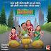 Khidki - Humari Funny Kahani Serial on Sab Tv Plot Wiki,Cast,Promo,Title Song,Timing