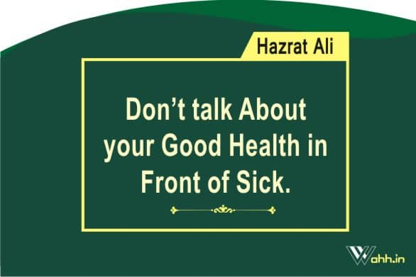 Hazarat Ali Birthday Quotes Images