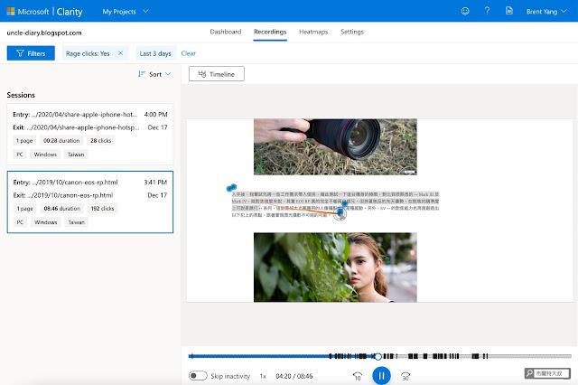 【網站 SEO】用 Webmasters Tools 提升 Yahoo、Bing 搜尋引擎中的網頁排名 (網站、部落格都適用) - Microsoft Clarity 將會是日後重要的「使用者體驗」分析工具