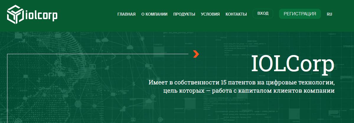 Мошеннический сайт wrxglobal.com/ru – Отзывы, развод. Компания WRX Global мошенники