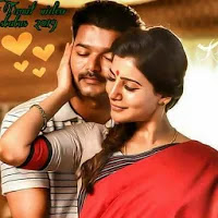 Tamil Love Status Video for WhatsApp Apk Download for Android