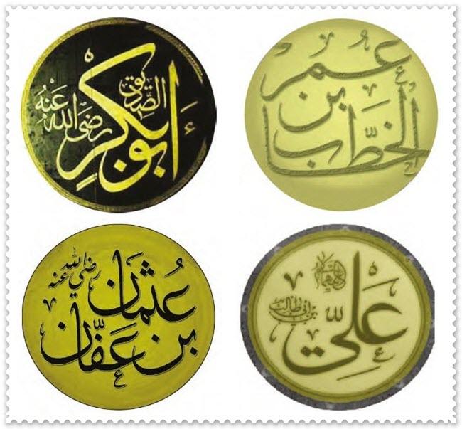Al-Khulafa'u ar-Rasyidμn