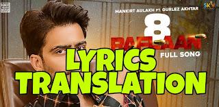 8 Raflaan Lyrics Meaning/Translation in Hindi (हिंदी) – Mankirt Aulakh