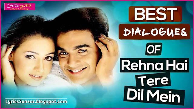 Rehnaa Hai Tere Dil Mein Movie Romantic Dialogues | R Madhavan, Diya Mirza