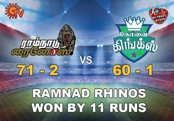 Watch Ramnad Rhinos VS Kovai Kings Nadigar Sangam Natchathira Cricket Match 2016 Sun TV 17-04-2016 Full Show Youtube HD Watch Online Free Download