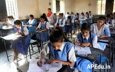 Do tenth class examinations happen?