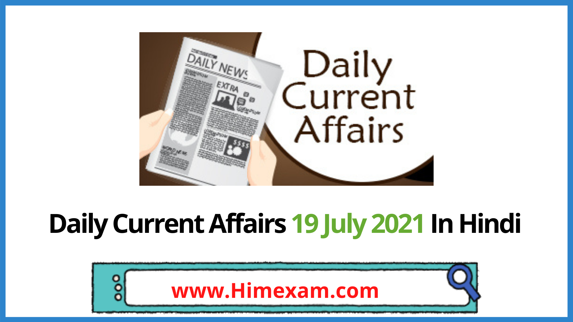 Daily Current Affairs 19 July 2021 In Hindi