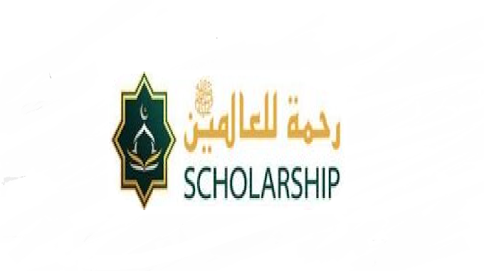 How to Apply Rehmatul-LIL-Alameen Scholarship Program 2021 in Pakistan - Online Apply - https://hedscholarships.punjab.gov.pk/sign-up - HEC Scholarship 2021