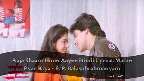 Aaja-Shaam-Hone-Aayee-Hindi-Lyrics-Maine-Pyar-Kiya-S.-P