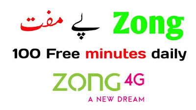 Zong Daily 100 Free Minutes Code