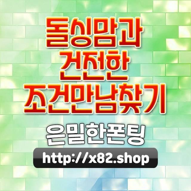 광안2동자판기임대