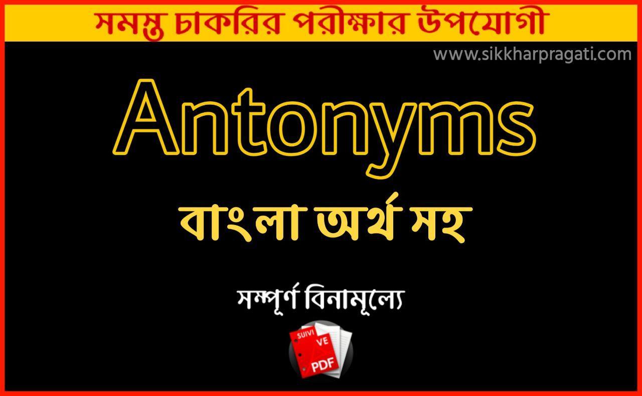 Antonyms Pdf Download