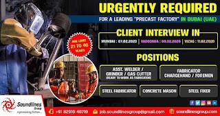 Precast Factory Required in Dubai