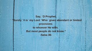 Surah Saba 36