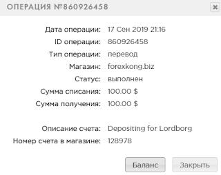 forexkong.biz hyip