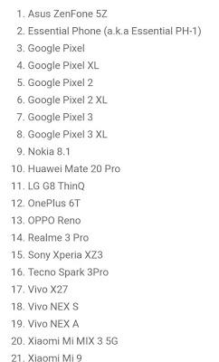 قائمة الهواتف التي تستطيع تجربة اندرويد Q الجديد بكامل المميزات