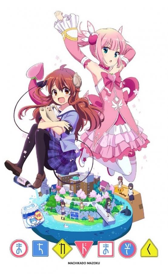 Anime Machikado Mazoku revela su reparto protagonista
