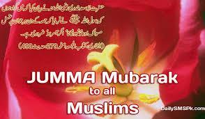 jumma mubarak whatsapp status video download
