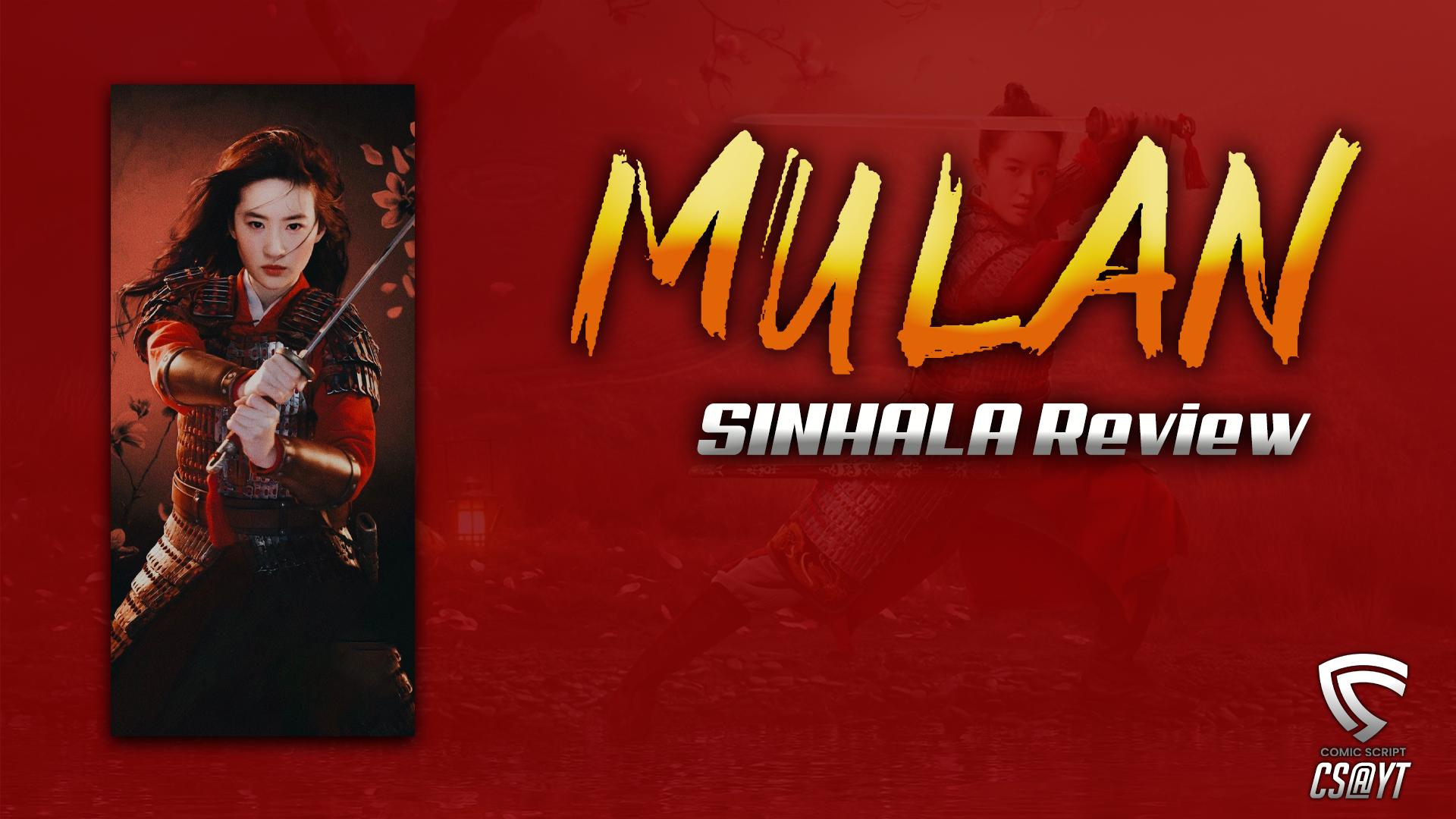 Disney's Mulan - Comic Script Review