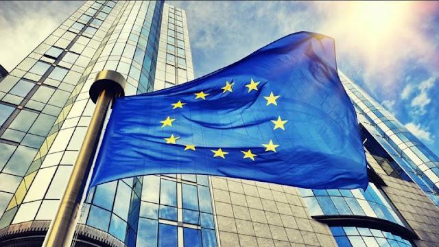 Το πουθενά της Ευρώπης