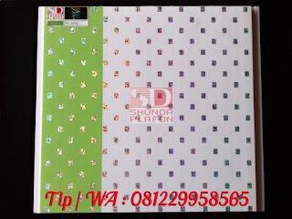 MA25905 Katalog | Shunda Plafon Purwokerto