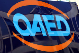 Ανοίγει αύριο Παρασκευή 27/11 η πλατφόρμα για το επίδομα των 400 ευρώ στους μακροχρόνια ανέργους του ΟΑΕΔ