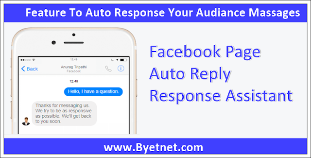 facebook-auto-reply-responce