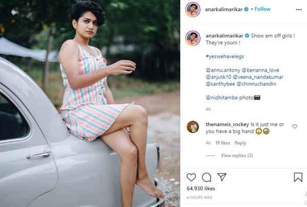 News, Kerala, Kochi, Entertainment, Cinema, Mollywood, Actress, Rima Kallingal, Ahaana Krishna, Anarkali Marikar, Gowry Lekshmi, Anshwara Rajan, Leg Campaign, Malayalam Actresses Against cyber Attacks Yes We Have legs Campaign