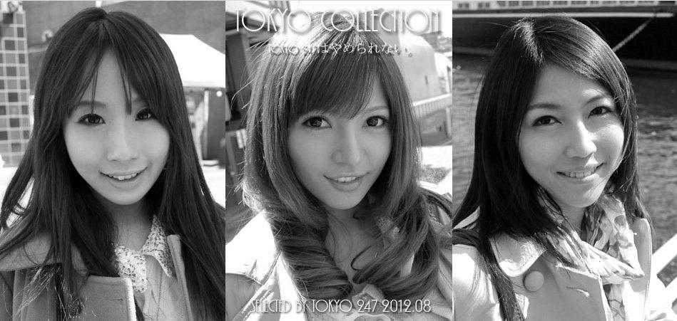 Gaxxi-24h TOKYO COLLECTION No.050 Reo 03100
