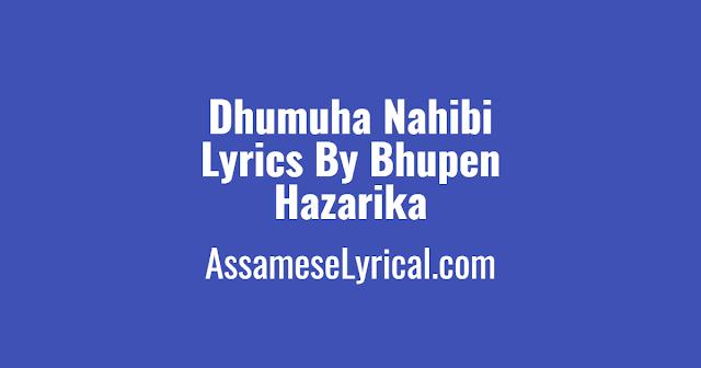 Dhumuha Nahibi Lyrics