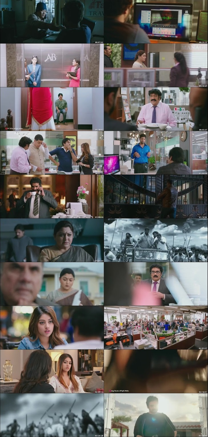 Agnyaathavaasi 2018 Full Movie Download