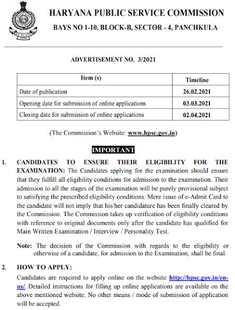 HPSC HCS online form 2021