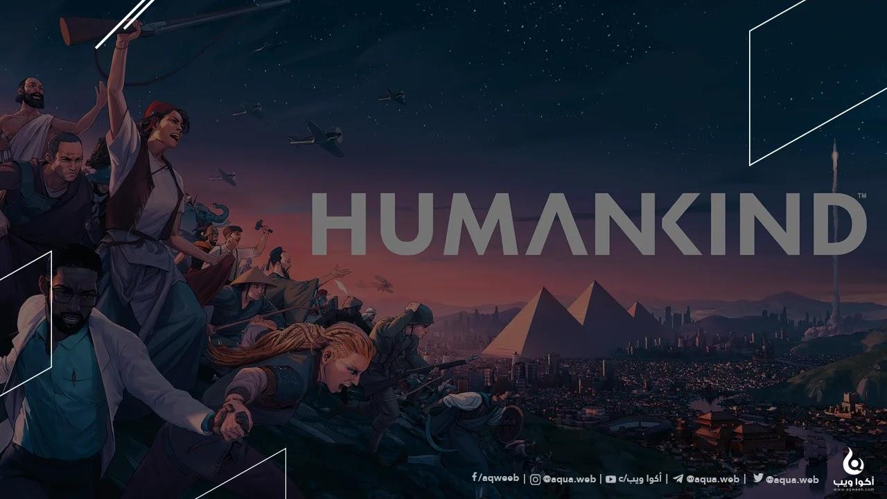 كل ما تحتاج معرفته حول لعبة Humankind