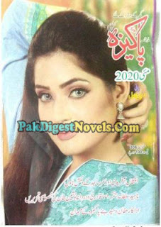 Pakeeza Digest May 2020 Pdf Download
