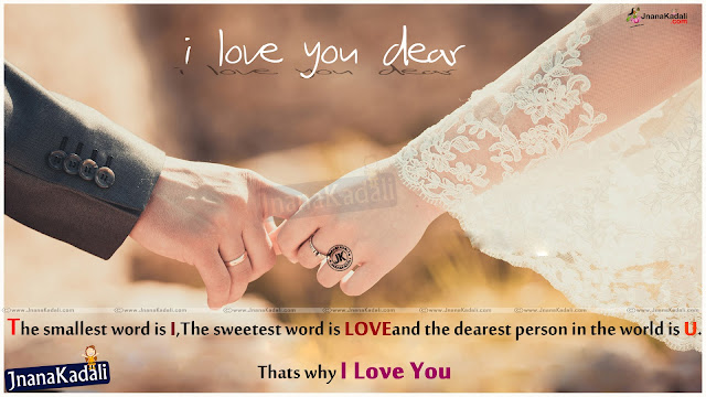 Beautiful Heart Touching Love Quotations for Valentines Day in English with hd Wallpapers,Beautiful Love Quotations and Messages Wallpapers, Cute Girl Love Messages and Sayings Pictures, English Beautiful Love Quotations for True Lover, Good Morning Messages for Wife, Nice Love Quotations for boyfriend, Awesome English Happy Love Quotes and Pictures,Cute English Quotations about Love for Being There
