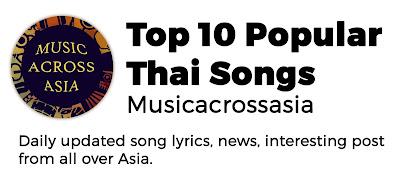 Top 10 Popular Thai Songs in 2020