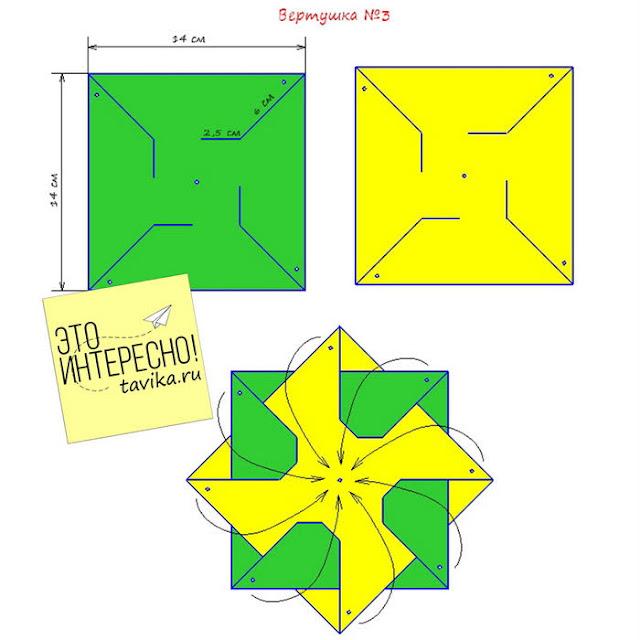 схемы вертушек из бумаги - распечатать