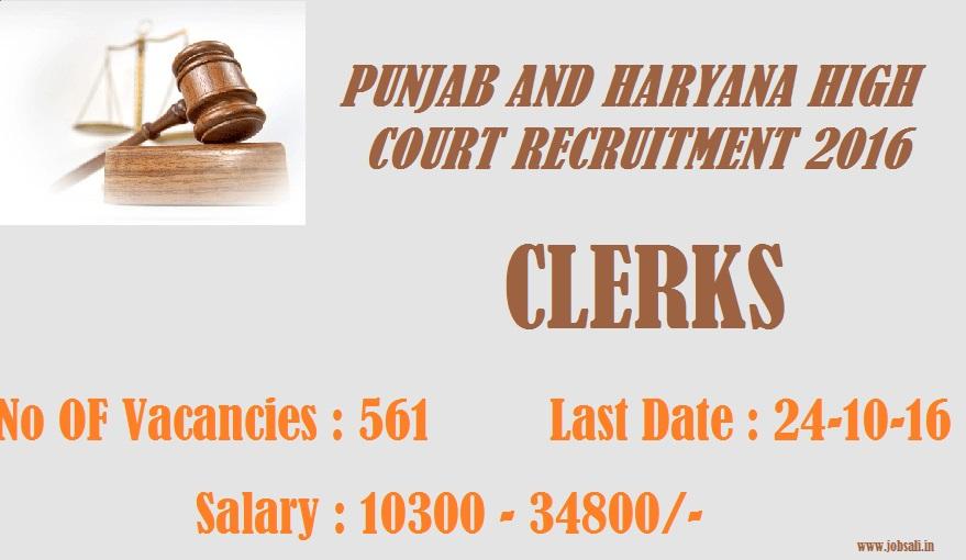 High Court Recruitment, Clerk Jobs, Government jobs in Punjab