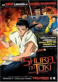 Mutsu Enmei Ryuu Gaiden: Shura no Toki.