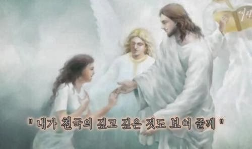 Desenhos da Artista Coreana que Pintou o que Viu no Inferno Drawings of Korean Artist who painted what he saw in Hell