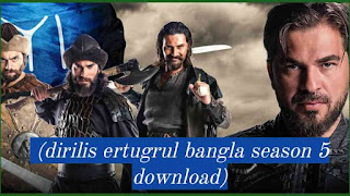 dirilis ertugrul bangla season 5 download